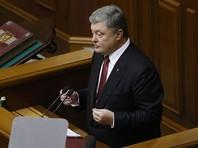 Порошенко на год продлил особый статус контролируемых сепаратистами районов Донбасса