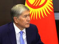Уходящий президент Киргизии после голосования заявил о готовности предстать перед судом
