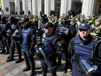 В центре Киева полицейские применили слезоточивый газ против протестующих