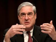 """Cпецпрокурор США выдвинул первые обвинения по """"российскому делу"""""""