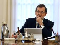 Мадрид требует от Каталонии формального подтверждения  провозглашения независимости