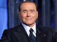 Берлускони подарил Путину на день рождения пододеяльник с их общей фотографией