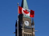 """Канадский """"закон Магнитского"""" прошел решающее чтение в парламенте"""