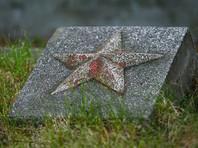 По предварительным подсчетам, закон затронет более 200 памятников солдатам Красной армии. Что с ними будут делать после демонтажа, пока не решено