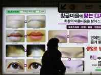 В Сети стала вирусной фотография трех китаянок, задержанных в аэропорту после пластики в Южной Корее