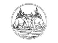 В Таиланде общественного деятеля обвинили в оскорблении короля за критику дуэли на слонах  400-летней давности