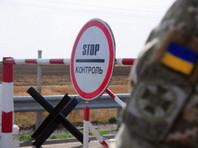 Рада планирует ограничить право украинцев на выезд в Россию