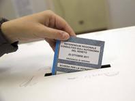 Жители итальянских Венето и Ломбардии проголосовали за автономию от центральных властей