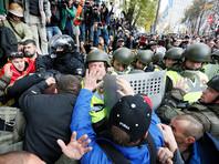 В Киеве при столкновениях у здания Рады пострадали двое силовиков, заведено дело