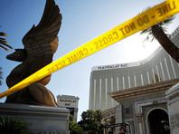 Стивен Пэддок, устроивший самую кровопролитную стрельбу в новейшей истории США из окна гостиницы в Лас-Вегасе по посетителям фестиваля кантри-музыки, возможно, хотел выжить и покинуть место атаки. Но ему мог помешать охранник отеля, который подошел к двери номера