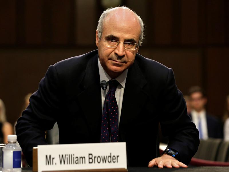Интерпол объяснил причины удаления запроса на Уильяма Браудера из своей базы