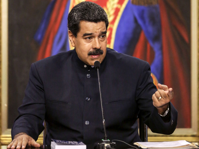 Мадуро поблагодарил Трампа за свою известность