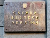 СБУ опровергла информацию о допросе россиян по делу о сбитом Boeing 777 в Донбассе