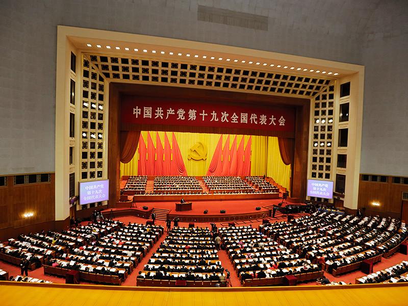 В Пекине в среду, 18 октября, в торжественной обстановке открылся 19-й съезд Китайской коммунистической партии (КПК) - самой многочисленной политической партии в мире. Форум проходит раз в пять лет. В этом году он завершится 24 октября