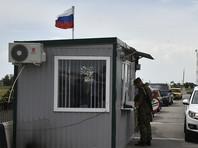 Сотрудники ФСБ задержали нарушителя границы, представившегося украинским военным
