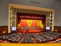 Глава КНР на открытии 19-го Съезда Китайской коммунистической партии сообщил, когда возрастет могущество его страны