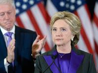 WP: предвыборный штаб Клинтон и Демпартия заплатили за досье о связях Трампа с Россией