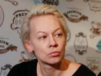 Его спутница Оксана Шалыгина осталась под арестом