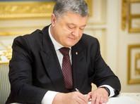 Президент Украины уволил заместителя главы Службы внешней разведки
