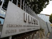 """Заявление было сделано сразу после того, как о выходе из ЮНЕСКО объявили США по причине больших долгов и """"антиизраильской предвзятости"""", которую организация демонстрировала в своих резолюциях"""