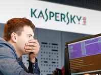 """""""Лаборатория Касперского"""" подписала бессрочное соглашение с Интерполом о совместной борьбе с киберугрозами"""