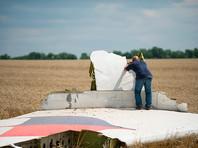 """Bellingcat подтвердила  идентичность на новом снимке """"Бука"""", из которого могли сбить Boeing в Донбассе"""