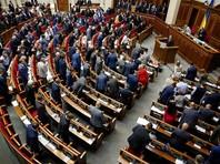 6 октября 2017 года Верховная Рада Украины продлила на год срок действия закона об особом порядке местного самоуправления в отдельных районах Донецкой и Луганской областей (ОРДЛО), который должен был утратить силу 18 октября 2017 года. Закон был принят с минимальным перевесом - за него проголосовали 229 нардепов