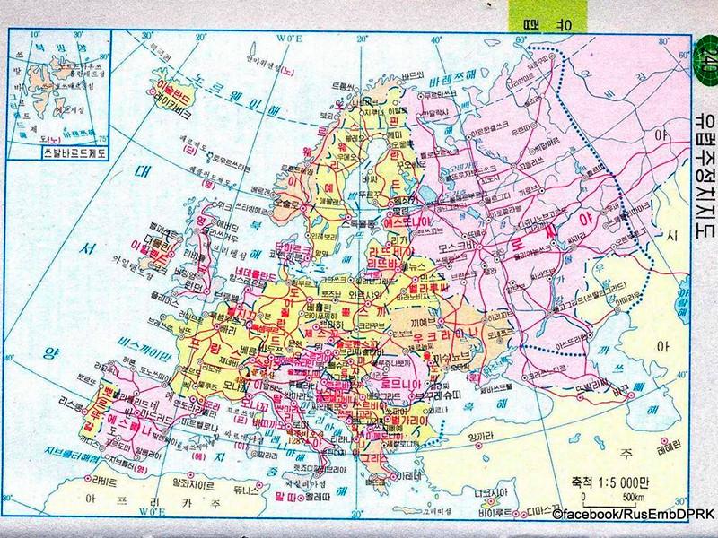 """В КНДР признали Крым """"неотъемлемой частью"""" России и выпустили атлас с подтверждающими это картами"""