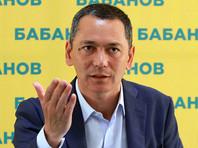 Кандидат в президенты Киргизии Бабанов заявил о попытках властей обвинить его в подготовке беспорядков, чтобы очернить перед выборами