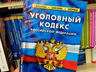 Против мурманчанки было возбуждено уголовное дело по ч. 2 ст. 208 УК РФ