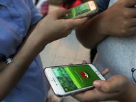 CNN обвинил Россию в попытках посеять вражду в США с помощью Pokemon Go