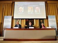 Нобелевскую премию по физике в 2017 году получили Райнер Вайс, Барри Бариш и Кип Торн за обнаружение гравитационных волн детектором LIGO, сообщается в Twitter премии