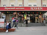 """""""Движение освобождения"""" на Украине призвало к бойкоту бизнеса Порошенко"""