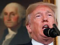 Глава государства подчеркнул, что действие этого договора может быть прекращено в любой момент, если не будет достигнуто соглашение с конгрессом США и союзниками