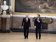 Российский лидер пригласил Макрона посетить Россию во время переговоров в Версале в мае этого года