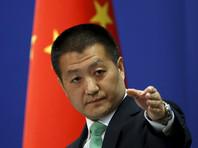 Китай назвал обвинения США в стремлении изменить мировой порядок предрассудками
