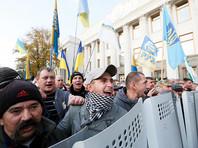 В Киеве начались столкновения сторонников Саакашвили с полицией. Протестующие готовы штурмовать здание Верховной Рады