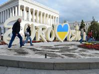 """У организаторов """"Евровидения"""" на Украине нашли нарушения на $17,6 млн"""