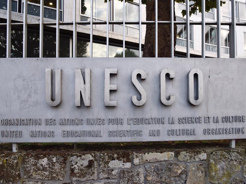 264 миллиона детей и подростков во всем мире не посещают  школу, выяснили в ЮНЕСКО