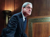 Кроме назначенного Минюстом США спецпрокурора Роберта Мюллера, ранее возглавлявшего ФБР, этим занимаются конгрессмены в сенате и ФБР