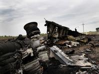 Служба безопасности Украины (СБУ) вызвала на допрос пятерых граждан РФ в рамках расследования крушения малайзийского Boeing 777 в Донбассе в июне 2014 года