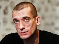 Павленскому предъявлено обвинение после поджога Банка Франции, акционист взят под стражу