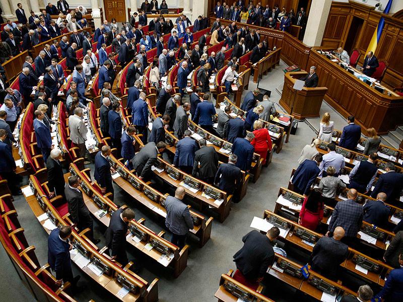 Верховная Рада приняла в первом чтении законопроект о реинтеграции Донбасса и признании России агрессором