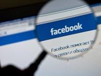 """CNN: мишенью для """"российской"""" политической рекламы в Facebook стали два ключевых для Трампа штата"""