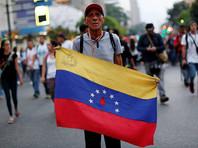 Премию имени Андрея Сахарова за 2017 год присудили оппозиции Венесуэлы