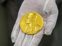 Нобелевская премия по медицине присуждена трем американским профессорам за изучение циркадных ритмов
