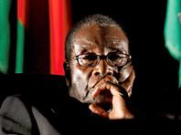 Reuters: Мугабе сдал пост президента Зимбабве в обмен на гарантии безопасности и судебный иммунитет