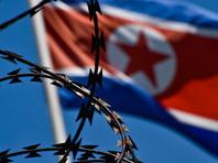 """Президент США Дональд Трамп объявил о своем решении официально признать Северную Корею """"государством-спонсором терроризма"""""""