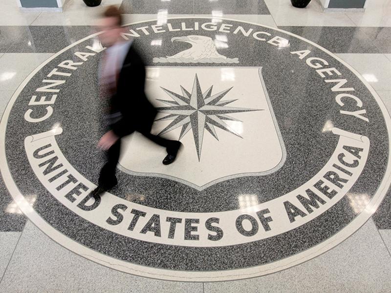 WikiLeaks уличила ЦРУ в слежке за пользователями под видом антивируса Kaspersky