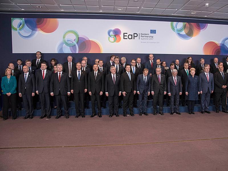 """Странам """"Восточного партнерства"""" на саммите не предложили членства в ЕС"""
